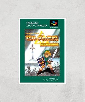 Nintendo Retro Zelda Cover Art Print - A4 - Print Only chez Casa Décoration