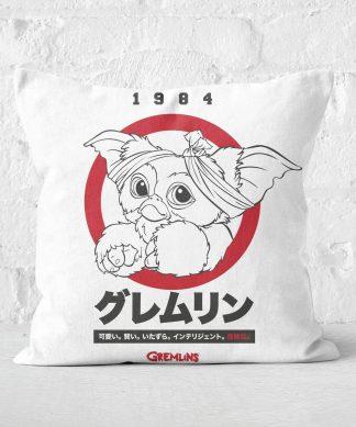 Gremlins Gizmo Japanese Square Cushion - 50x50cm chez Casa Décoration