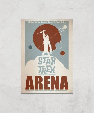 Arena Giclee - A4 - Print Only chez Casa Décoration