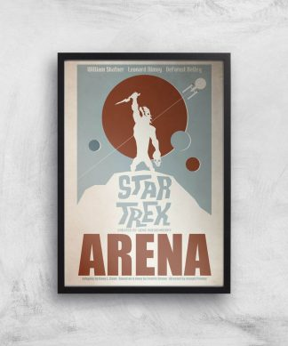 Arena Giclee - A2 - Black Frame chez Casa Décoration