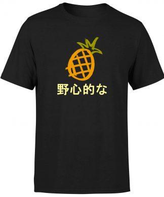 Benji Pineapple Men's T-Shirt - Black - XS - Noir chez Casa Décoration