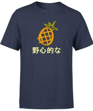 Benji Pineapple Men's T-Shirt - Navy - XS - Navy chez Casa Décoration