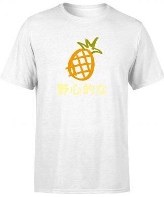 Benji Pineapple Men's T-Shirt - White - XS - Blanc chez Casa Décoration