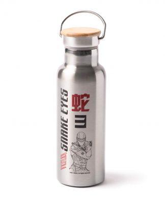 G.I. Joe Profile Portable Insulated Water Bottle - Steel chez Casa Décoration