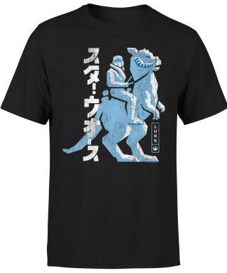 T-Shirt Star Wars Kana Hoth - Homme - Noir - XS chez Casa Décoration