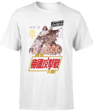 T-Shirt Star Wars Empire Strikes Back Kanji Poster - Homme - Blanc - XS - Blanc chez Casa Décoration
